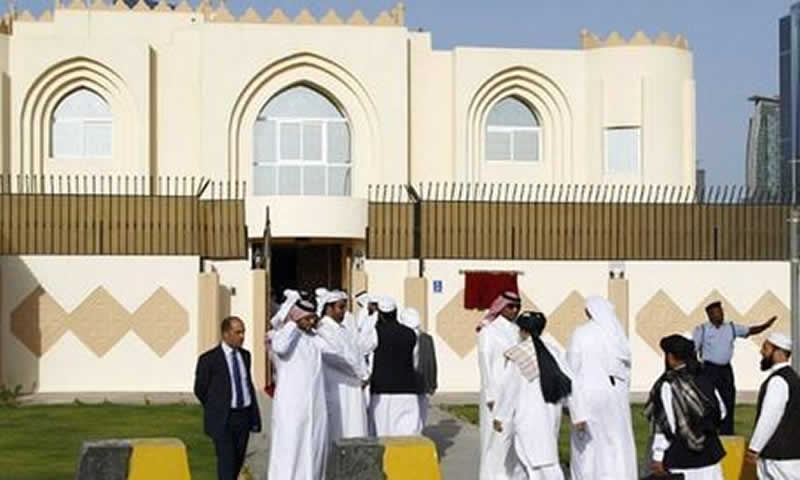 Taliban reaffirms authority of its Qatar