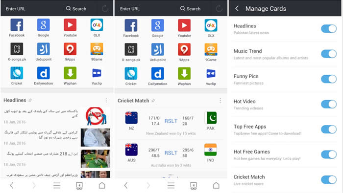 UC Browser to facilitate Android users in Pakistan