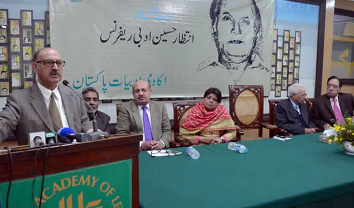 'Intizar Hussain Award' announced