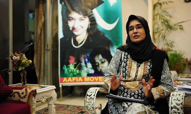 Aafia's family moves IHC
