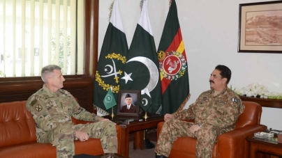 COAS, Gen Nicholson Discuss Afghan Reconciliation process