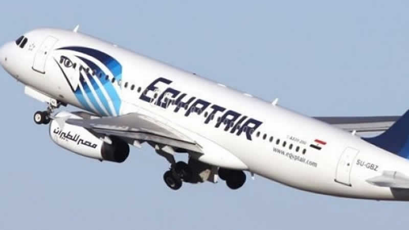 Egypt Air hijacker