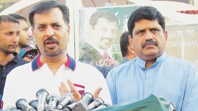 FIA Asks Kamal To Help Confirm MQM-RAW link