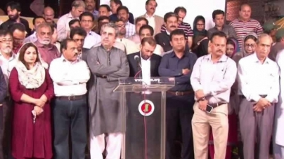 MQM Smells Conspiracy, Anger Behind Kamal's Press