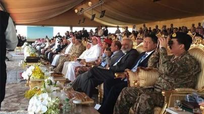 'Thunder' In Saudi Desert As Major Military Drill Ends