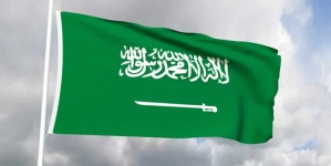 Saudi To Take $10 Billion Foreign Loan Report