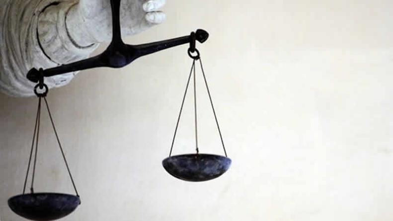 Sharia Court Dispenses 'Justice' In Lahore