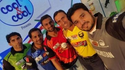 Teams Finalised For Pakistan Cup 2016