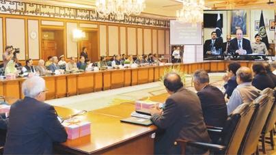 Budget Uplift Plans Get PM's Virtual Nod
