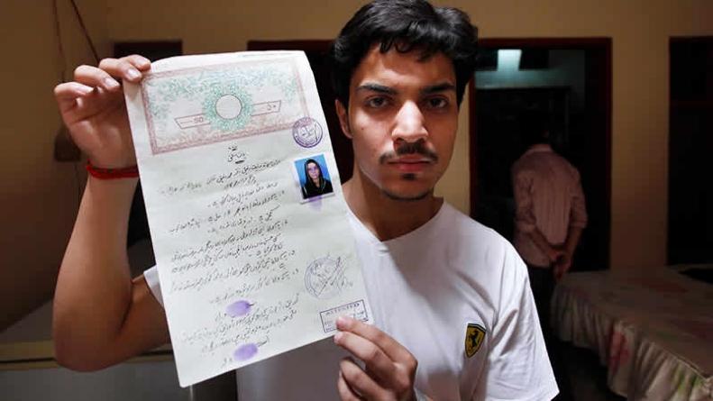 Hurried Funeral For Lahore Honour killing Victim