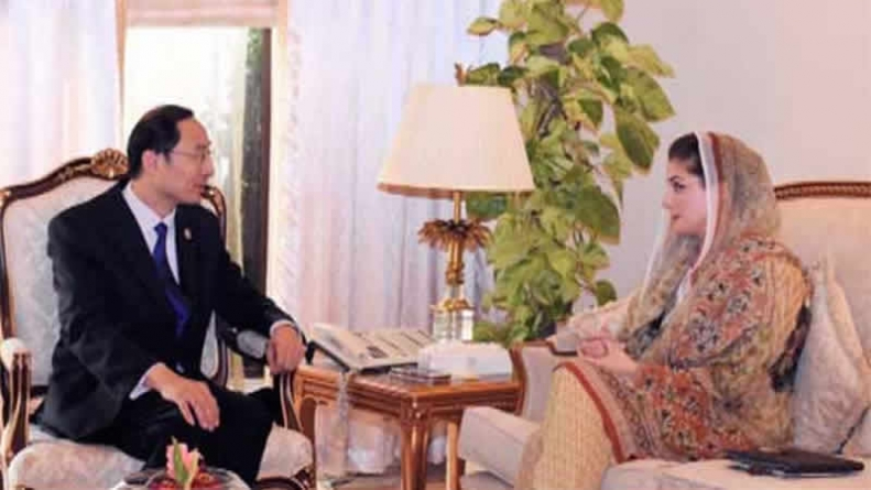 Maryam Nawaz Meets Chinese Ambassador Conveys Best Wishes For PM