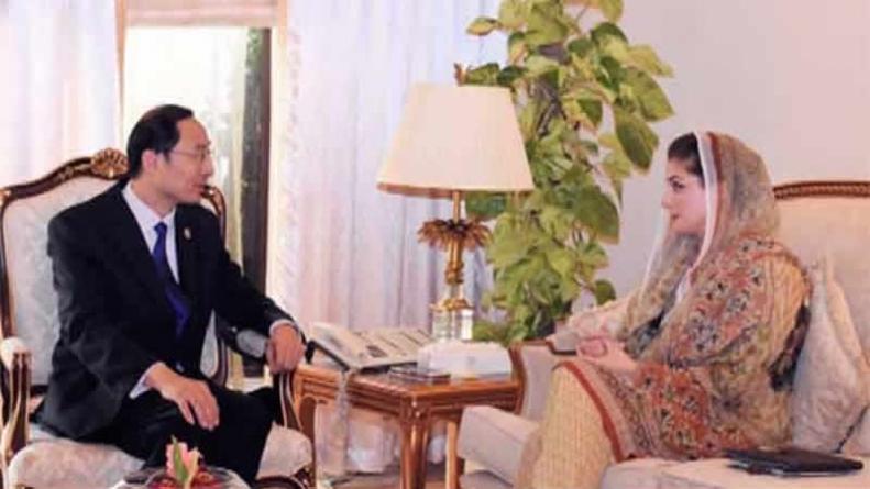 Maryam Nawaz Meets Chinese Ambassador Conveys Best Wishes For PM