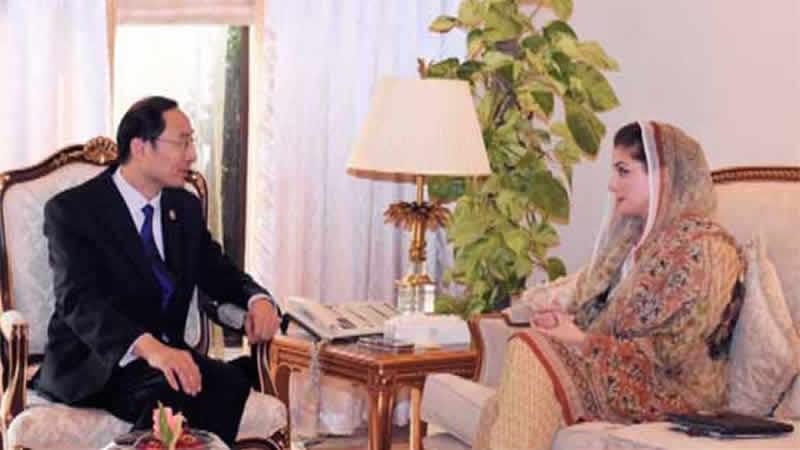 Maryam Nawaz meets Chinese ambassador,