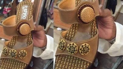Maryam Nawaz takes notice of alleged use of Hindu holy word on shoes