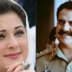 Maryam Nawaz Wishes Army Chief Happy Birthday