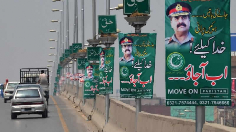 Army Has Nothing To Do With Banners Displaying COAS's Picture ISPR