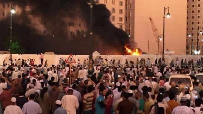 Multiple Suicide Blasts Hit Saudi Arabia Four Martyred