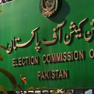 New Members Of ECP Take Oath