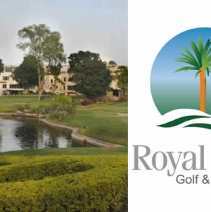 Royal Palm Excellence Curbed