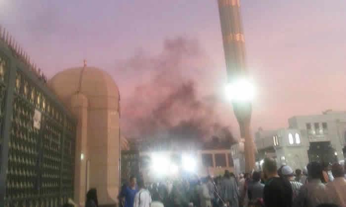 Saudi Arabia blasts