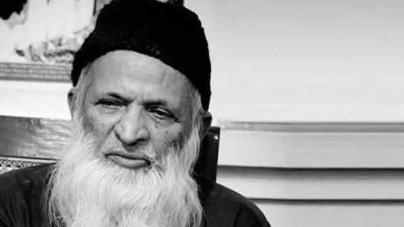State Bank Directed To Issue Commemorative Coin In Honour Of Edhi