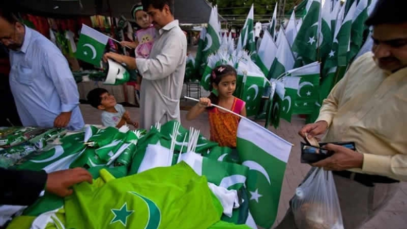 Preparations Afoot To Mark 70th Independence Day