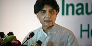 Nisar directs Nadra to verify citizenship of 'Pakistani' woman jailed in India with toddler