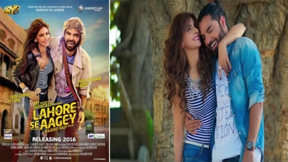 Yasir Hussain Is The Star Of 'Lahore Se Aagey'