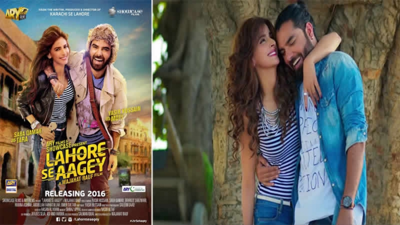 ARY Films To Showcase Four Films At Pakistan's First Film Festival In New York