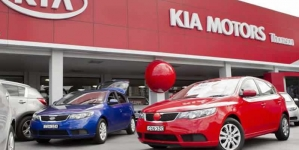 South Korea's Kia To Start Assembling Cars In Pakistan: Local Partner