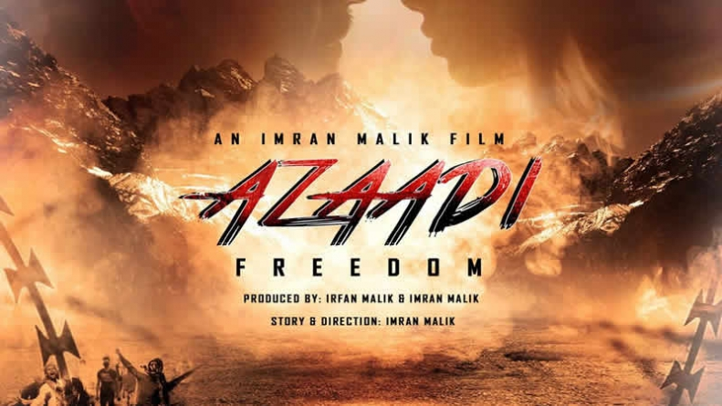 Moammar Rana And Sonya Hussyn Starrer Azaadi Teaser Is Set To Release On 5th February 2017
