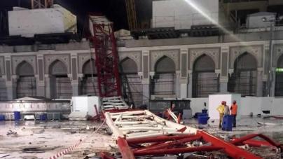 Saudi Court Dismisses Makkah Death Crane Case: Report