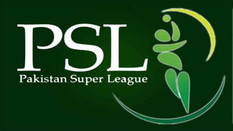 PSL Final Will Be Held In Lahore'