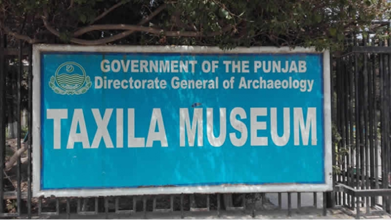 History Of Gandhara Civilization Lies In The Museum Of Taxila