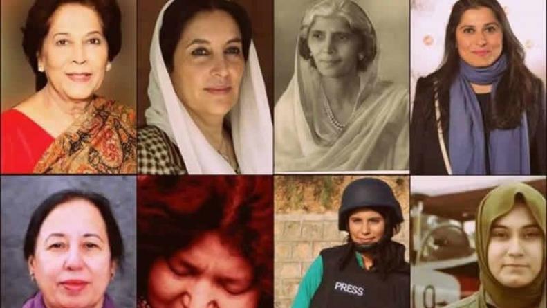 International Women's Day Today
