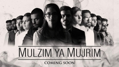 "REVIEW: ""Mulzim Ya Mujrim"" Hits The Nail Right On The Head"