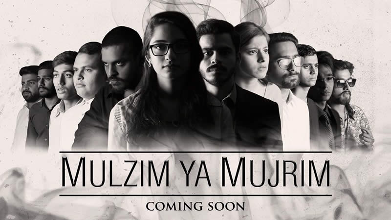 Mulzim Ya Mujrim
