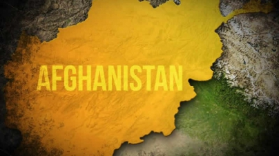 US Military Drops Largest Non-Nuclear Bomb In Afghanistan