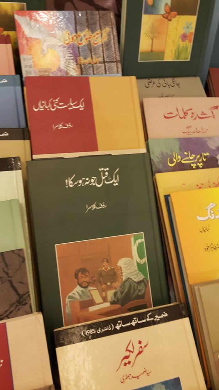 Book Mela