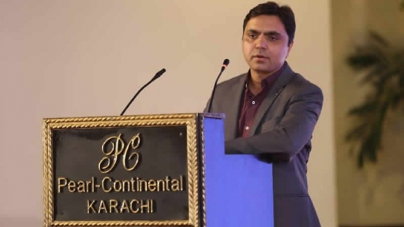 ARY Film Festival 2017 To Start From Today