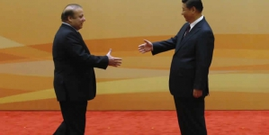 PM To Attend Belt And Road Forum In China