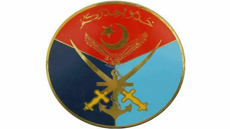 UNMOGIP invited to GHQ, informed about LoC ceasefire violations