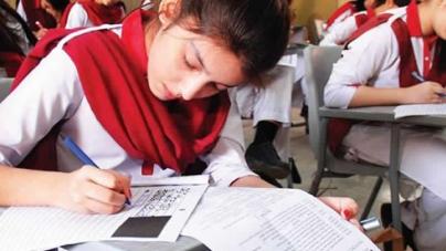 Importance Of Peace Education In Pakistan