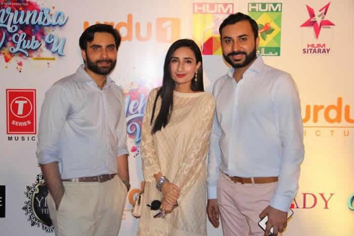 "Mehrunisa V Lub U"" slated for Eid-ul-Fitr release"