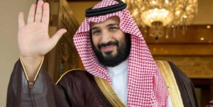 Saudi king's Son Named Crown Prince: Royal Decree