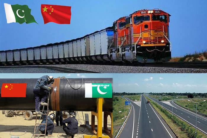CPEC Images