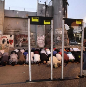 Israel Removes Metal Detectors From Sensitive Holy Site
