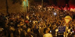 Israel Removes More Al-Aqsa Security Installations