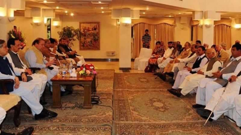PM To Chair Parliamentary Party Meeting To Devise Post-JIT Report Strategy