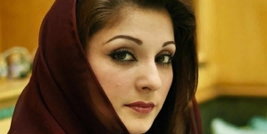 Panama Case: Maryam Nawaz To Appear Before JIT Today